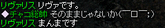 2005_1221_02.png