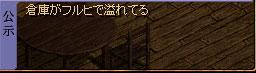 RedStone-08.05.14[01]
