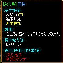 RedStone-08.05.09[02]