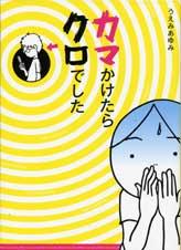 ISBN978-4-8401-2469-0_1.jpeg