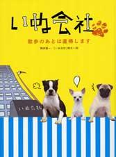 ISBN978-4-8401-2642-7_1.jpeg