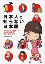 ISBN978-4-8401-2673-1_1.jpeg