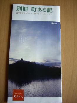 IMGP1665.jpg