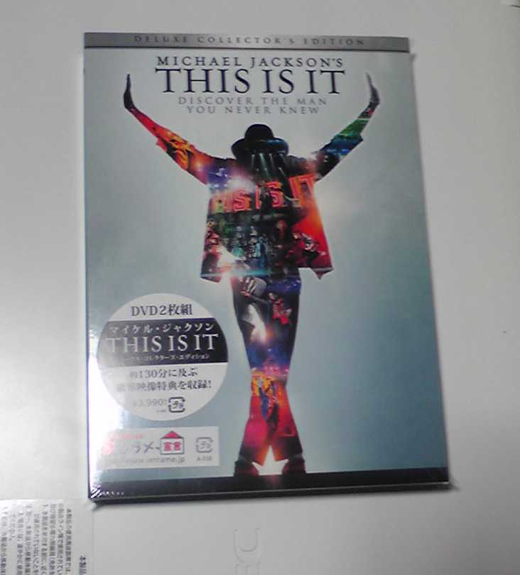 Michael Jackson 『This Is It』