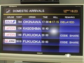 DSCF4125-空港-1