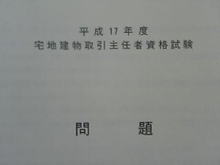 20051017062403