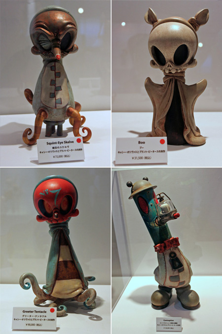 Monsters and Misfits展 その5