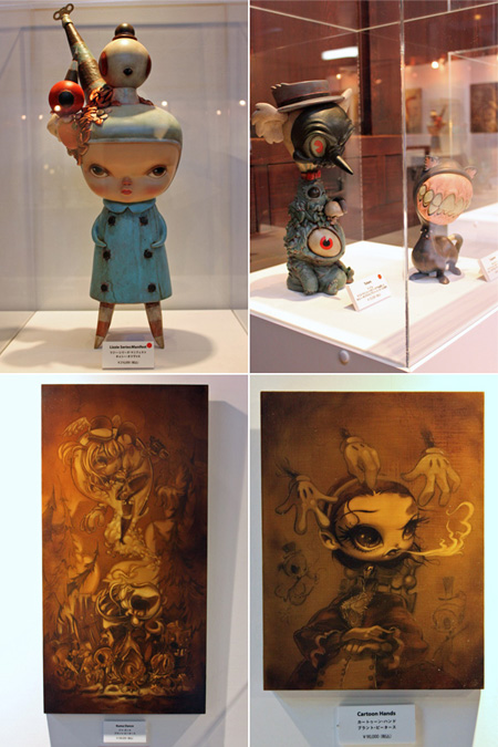 Monsters and Misfits展 その6