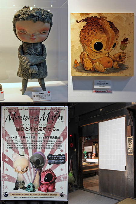 Monsters and Misfits展 その9