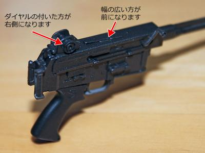 AR18の作り方 レシーバー