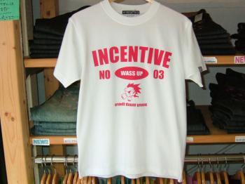 INCENTIVE-WR.jpg