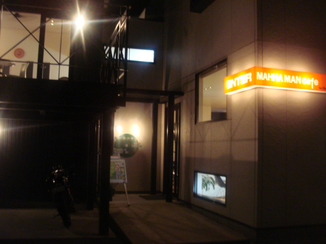 Mahha Man Cafe 01