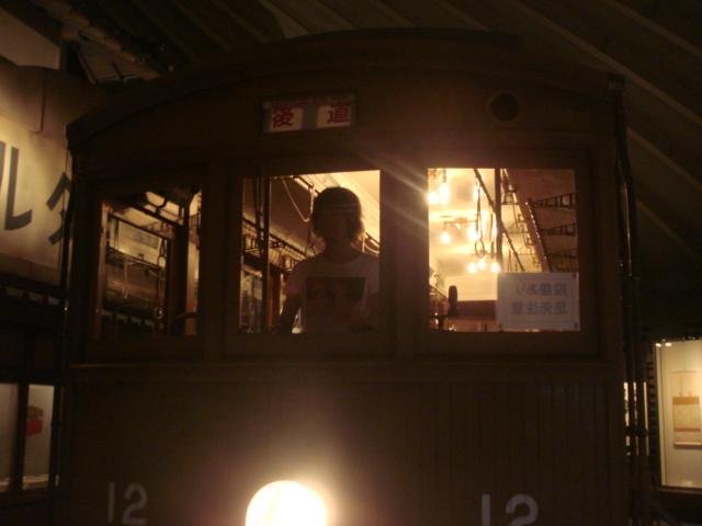 愛媛県歴史文化博物館 01