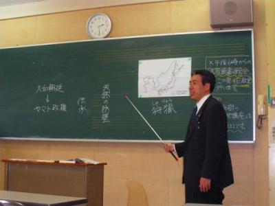 第1回「黒田裕樹の歴史講座」写真その1