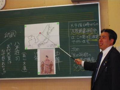 第1回「黒田裕樹の歴史講座」写真その2