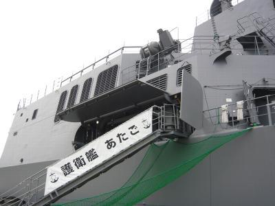 舞鶴H21-5