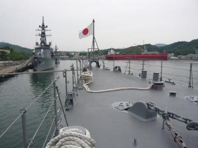 舞鶴H21-9