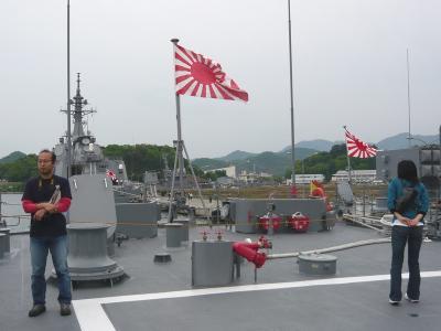 舞鶴H21-15