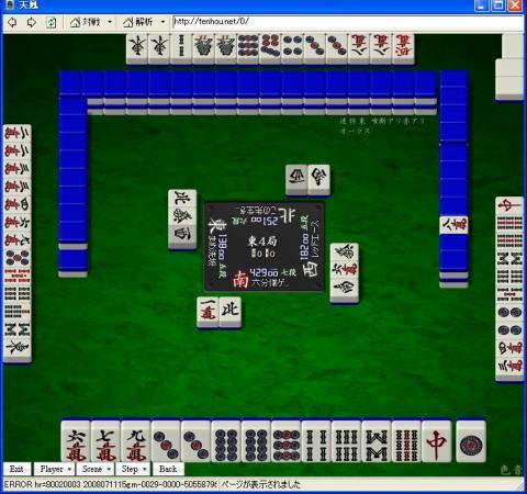 WS002005.jpg