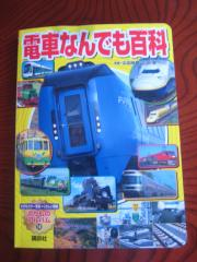 IMG_0519_convert_20090630143949.jpg
