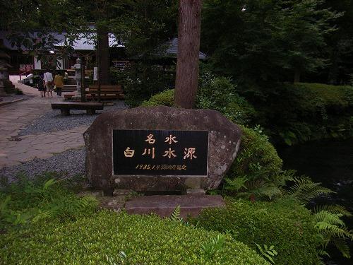 s-RIMG0038.jpg