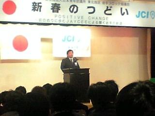 久慈ブロック会長のポジティブチェンジ表明
