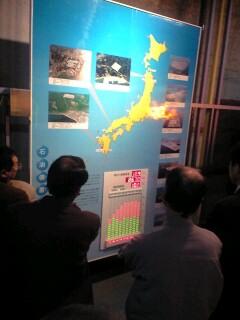 地下備蓄は日本に3つだけ