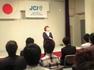 中村美智子トレーナー