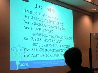 JC宣言和文