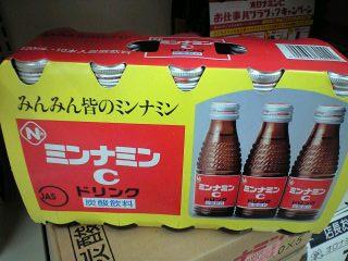 ミンナミンC499円