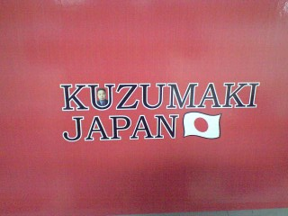 KUZUMAKI JAPAN