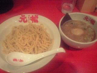 元福のつけ麺