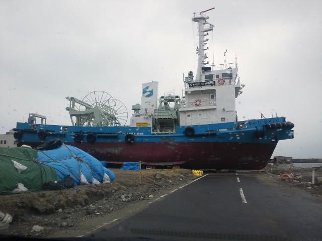 久慈新港2