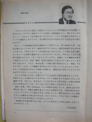 大杉先生のメッセージ