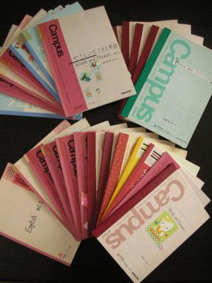 25歳からの学習ノート