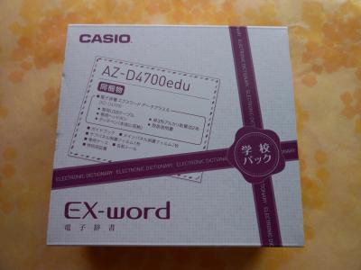 CASIO AZ-D4700edu 外箱