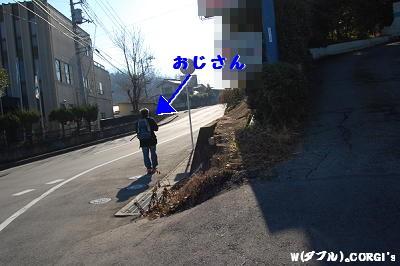 2008122006.jpg