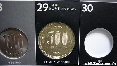 2008122918.jpg