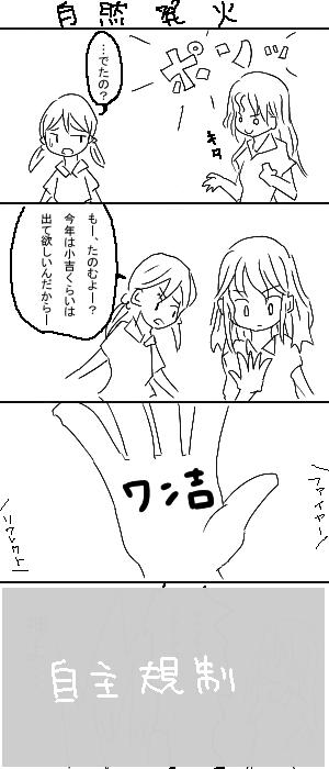 FA4-2.png
