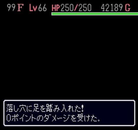 ふぇい最終