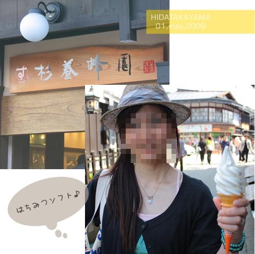 20090501-8.jpg