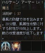 100515_2.jpg