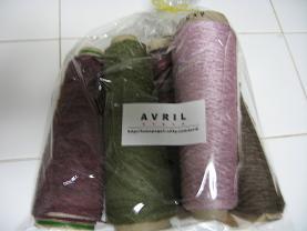 アヴリル糸1