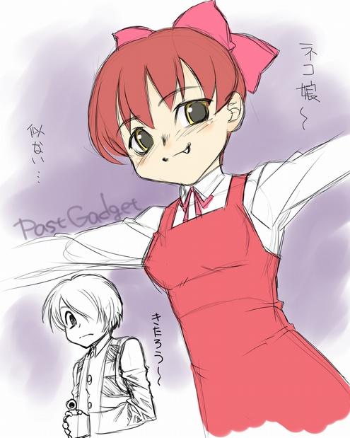 猫娘と鬼太郎