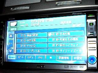 20060401192118