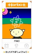 mao1.jpg