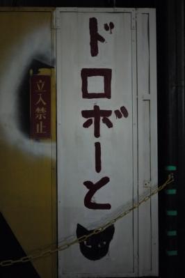 20101114_3.jpg