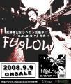 fu9low.jpg