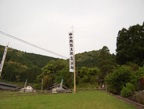 305shinataroseitanchi.jpg