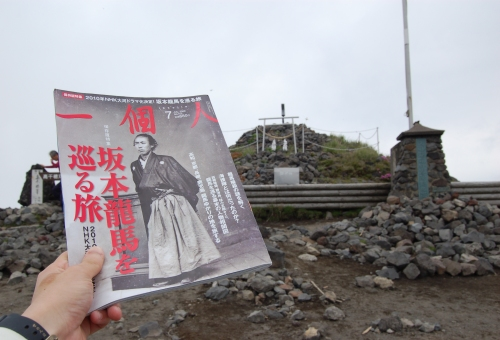 takachiho1.jpg